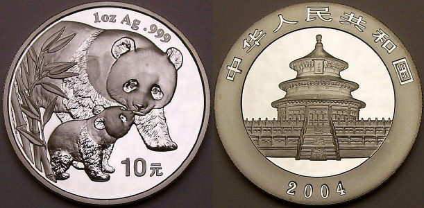 2004 1 Ounce Chinese Silver Panda Coins Available From Www